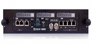 Dolby® Integrated Media Server IMS2000